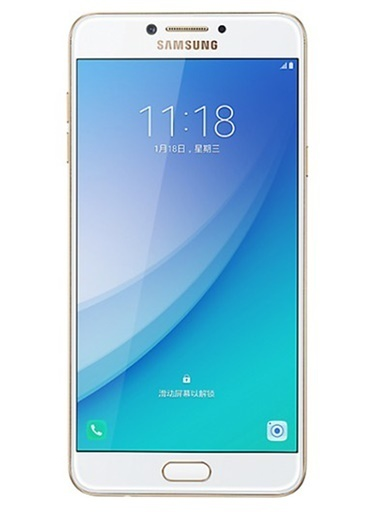 Samsung C7 Pro Cep Telefonu-Samsung